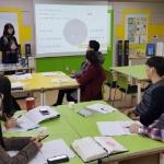 철원오덕초교 수업혁신 교사 연수