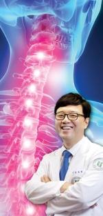 비수술 척추 치료 대표주자 '첨단 로봇재활'로 새도약