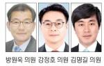 """""""시내버스 폐지·감축 주민불편 최소화"""""""