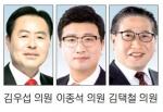 """""""농업발전기금 50억원 달성 관심 가져야"""""""