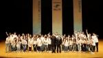 한림합창단 첫 정기공연
