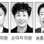 """고성군의회 """"여성·청소년 예산 증액편성"""""""