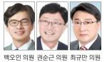 """""""자주재원 확보 노력"""""""