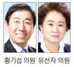 """""""중천철학도서관 활성화"""""""
