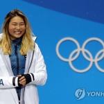 평창 금메달리스트 클로이 김, 스노보드 월드컵 우승