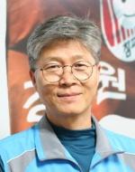 한은수  전교조 강원지부장