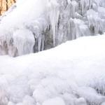 얼어붙은 폭포