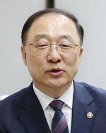 문 정부 2기 경제팀 홍남기호 이번주 출범
