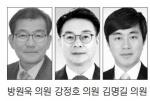 """""""갈수기 물 부족 대비 취수원 개발해야"""""""