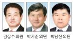 """""""농산물 최저가격 보장제 논의"""""""