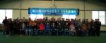 문막농협장기 게이트볼대회