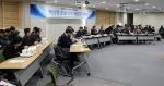 '사람 중심 패러다임' 포용국가 논의