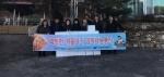 강원발전경제인협회 김치 전달