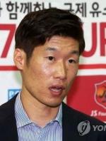 박지성 축구협 유스전략본부장 사의 표명