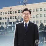 검찰, 이재명 지사 기소·부인 김혜경씨는 불기소