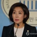 엘리트 스타 정치인 나경원, 한국당 첫 여성 원내대표로