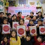 영월우체국 행복배달 소원우체통 설치