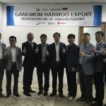 강원한우조합공동사업법인 싱가포르 수출 업무협약