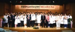 춘천성심병원 개원 34주년 기념식