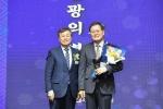 금강∼설악 고성DMZ 한국관광 '별'