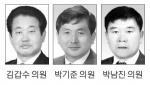 """""""와수출장소 리모델링 사업 만전"""""""