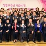 """""""여성경제인 역량 결집 강원발전 이끌자"""""""