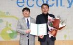 곽도영 도의원 최우수 의원 수상