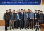 """""""북방경제시대 대비 남·북·러 삼각협력사업 기반 다져야"""""""