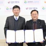 춘천북부노인복지관·도광역치매센터 업무협약