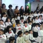 춘천 봉의초 병설유치원 동요발표회