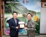 홍천군 예비군 육성 우수기관 선정