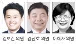 """""""지역 축제 예산 껴맞추기 아닌 지역정서 담아야"""""""
