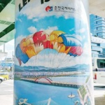 풍물시장 철도 하부공간 지역행사 소개 트릭아트 제작