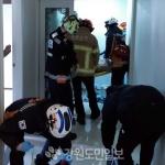강릉 펜션서 수능 마친 고교생 3명 사망·7명 의식불명
