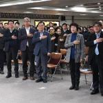 원주시 '자원봉사자의 날' 기념 행사