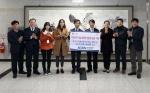 [희망 2019 나눔 캠페인] 남동발전 영동에코발전본부