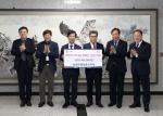 [희망 2019 나눔 캠페인] 농협 강릉시지부