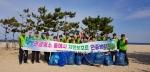 동해 전몰군경유족회 환경정화