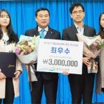 고성군 규제개혁평가 최우수 기관 표창