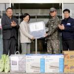 해군1함대 동해시 사회복지관 성금 전달