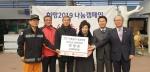 홍천 희망 나눔 캠페인 이웃사랑 열기 후끈