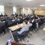 고성군, 핵심가치 소통·공유 워크숍
