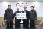 외식업중앙회 동해지부 장학금 기탁