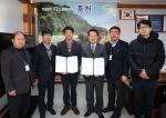 홍천 유통시장 개척 협약