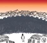 '지방은 서울의 식민지'