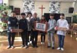 태백 황지중앙초교 학생자치회 성금