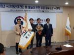 물놀이 안전관리 추진실적 평가 홍천군 대통령 기관표창 수상