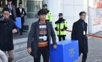강릉펜션 사고 관계기관·업체 4곳 동시 경찰 압수수색
