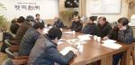 홍천 햇곡원 쌀 수매가 40㎏당 6만4000원