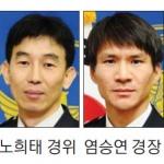태백 장성파출소 경찰관 2명 화마에 갇힌 20대 장애인 구조